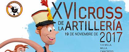 XVI CROSS DE LA ARTILLERÍA. 19 de noviembre de 2017